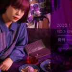 紫ヘッダー